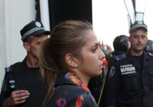Суд оштрафовал дочь и зятя Тимошенко за вырытый ими котлован