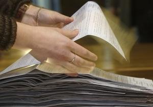 Во Львове выборы на двух участках признаны недействительными