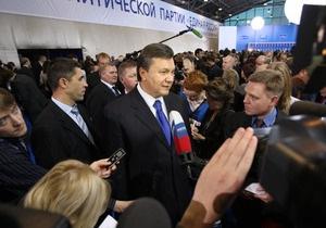 Единая Россия не принимала решения о поддержке Януковича