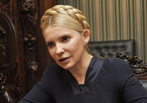 Тимошенко вчера вечером записала обращение к народу в связи с ожидаемым арестом