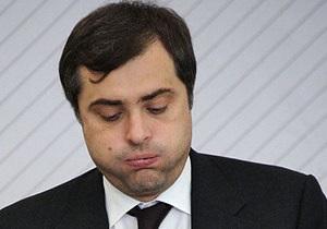 Кремль заявляет, что отставка Суркова не связана с перепалкой с Маркиным. У российских оппозиционеров свое мнение