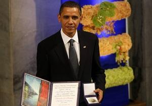 Обаме вручили Нобелевскую премию мира