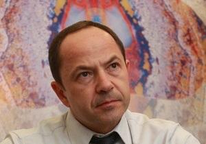 В ПР допускают, что Янукович предложил Тигипко должность вице-премьера