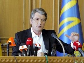 Ющенко: Украина и ЕС подпишут план переговоров по безвизовому режиму