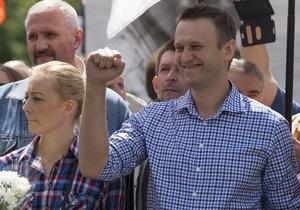 Перед приговором. Навальный в ЖЖ призвал своих сторонников сопротивляться власти