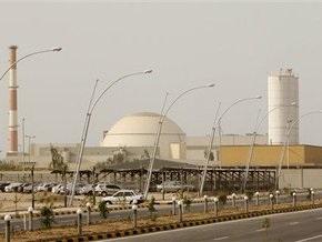 АР: Иран уведомил МАГАТЭ о существовании второго завода по обогащению урана