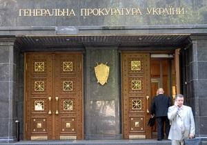 Генпрокуратура потребовала отменить предоставление гражданину Беларуси статуса беженца
