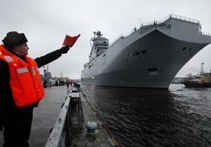СМИ: Россия заплатит Франции за Mistral 720 млн евро