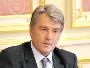 Ющенко заявил о завершении расследования дела о своем отравлении