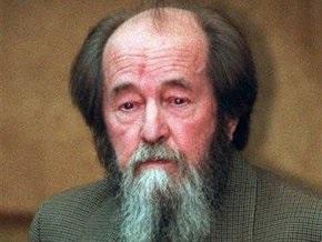 На 90-летие Солженицына открылся сайт solzhenitsyn.ru