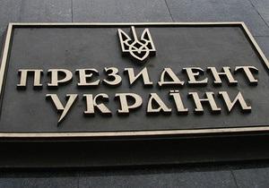 В Администрации Януковича отреагировали на задержание чиновника-регионала