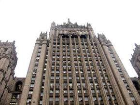 МИД России: Резолюция ПАСЕ не отражает современных реалий