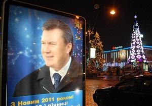 СМИ: На Новый год Чорновил попал в ДТП, Ляшко подарили зайца, а Шуфричу - iPad
