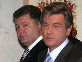 Ющенко: Порошенко будет проводить политику Президента