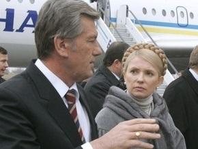 Тимошенко возвращается в Киев в одном самолете с Ющенко