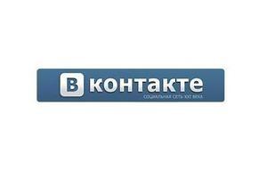 Основатель Вконтакте отказался блокировать оппозиционные группы в соцсети