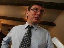 Луценко возглавил список НУ-НС на выборах Киевсовета