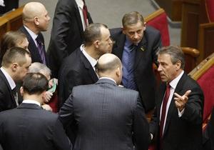 Оппозиция заявила, что собрала 153 подписи для проведения внеочередного заседания
