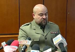 СМИ: Попытка самоубийства военного прокурора Польши может привести к громким отставкам