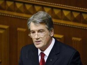 Ющенко готов объявить досрочные президентские выборы одновременно с парламентскими