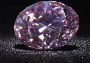 В Гонконге продают уникальный  марсианский  алмаз