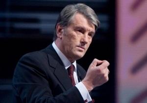 Ющенко: У Тимошенко нет цели занять президентскую должность, как и у Януковича