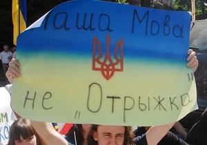 Фотогалерея: Далі буде. В Украине продолжаются акции протеста против языкового законопроекта