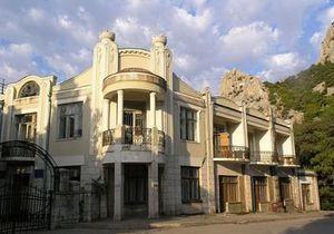 новости Крыма - Симеиз - санаторий Юность - обрушился балкон - Несчастный случай в санатории Симеиза: новые подробности