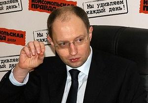 Яценюк готов обжаловать результаты выборов