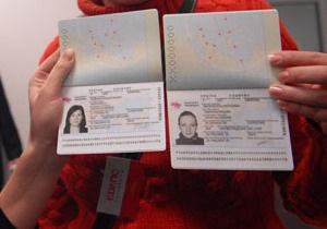 Биометрические паспорта начнут выдавать не ранее апреля - газета