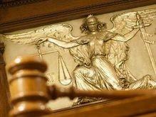 Vanco начала арбитражный процесс против правительства Украины