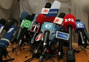 В Днепропетровске избили журналиста