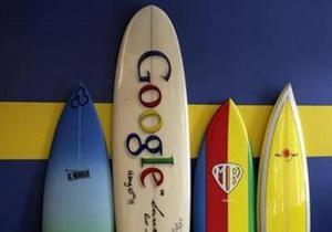 Google отвоевал в суде право на домен google.ua