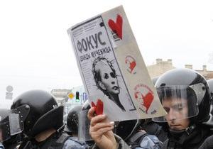 ГПУ: Верховный суд не ставил точку в делах против Тимошенко в 2005 году