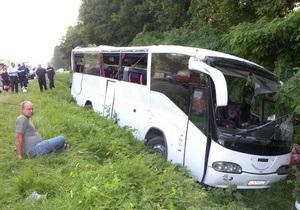 Число пострадавших в масштабном ДТП под Черниговом возросло до 29 человек