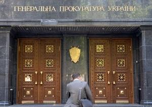 Адвокаты Зварича заявили о приостановке Генпрокуратурой процедуры их ознакомления с делом
