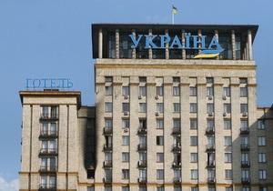 Пожар в киевской гостинице Украина ликвидирован