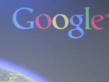 Google инвестирует $10 миллионов в геотермальную технологию