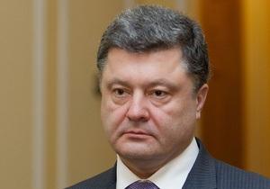 Янукович назначил замглавы Минэкономики