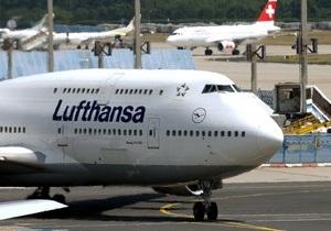 Сотрудника немецкой авиакомпании обвинили в контрабанде рогаток