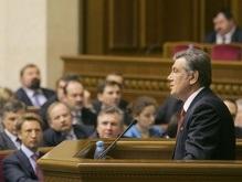 Бюджетный комитет ВР собирается экстренно обсудить проект Ющенко по бюджету