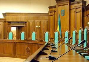 новости Киева - выборы мэра Киева - Депутаты подали в Конституционный суд представление о местных выборах в Киеве