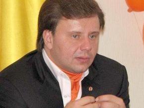 Назначен новый глава донецкой облорганизации Наша Украина