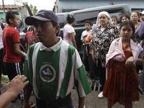 Число жертв урагана Ида в Сальвадоре превысило 100 человек