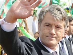 Ющенко подал документы в ЦИК