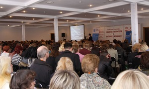 Конференция-выставка  Медицинская лаборатория & Инновации в медицине