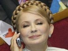 Тимошенко назначила двух советников