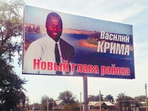 В главы одного из районов Волгоградской области баллотируется уроженец Гвинеи-Биссау