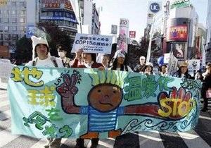 Конференция в Копенгагене: Япония готова выделить $15 млрд развивающимся странам