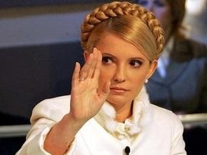 Тимошенко: Слава богу, что наша команда оказалась сейчас у власти